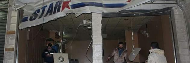 Another Cafe Bombed in Zalin (Qamishli)!